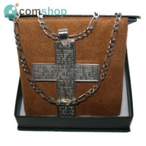 Silver Pendant (Cross) 925