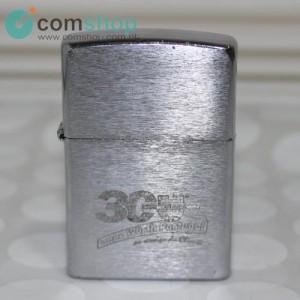 Zippo Lighter A/4