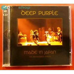 "Deep Purple music CD ""Made..."
