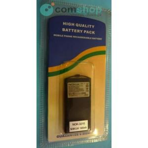 Cellphone Battery Nokia BML-3